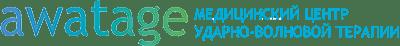 Ударно-волновая терапия в Киеве | Медицинский центр Аватаж