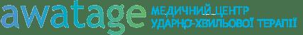 Ударно-хвильова терапія в Києві | Медичний центр Аватаж