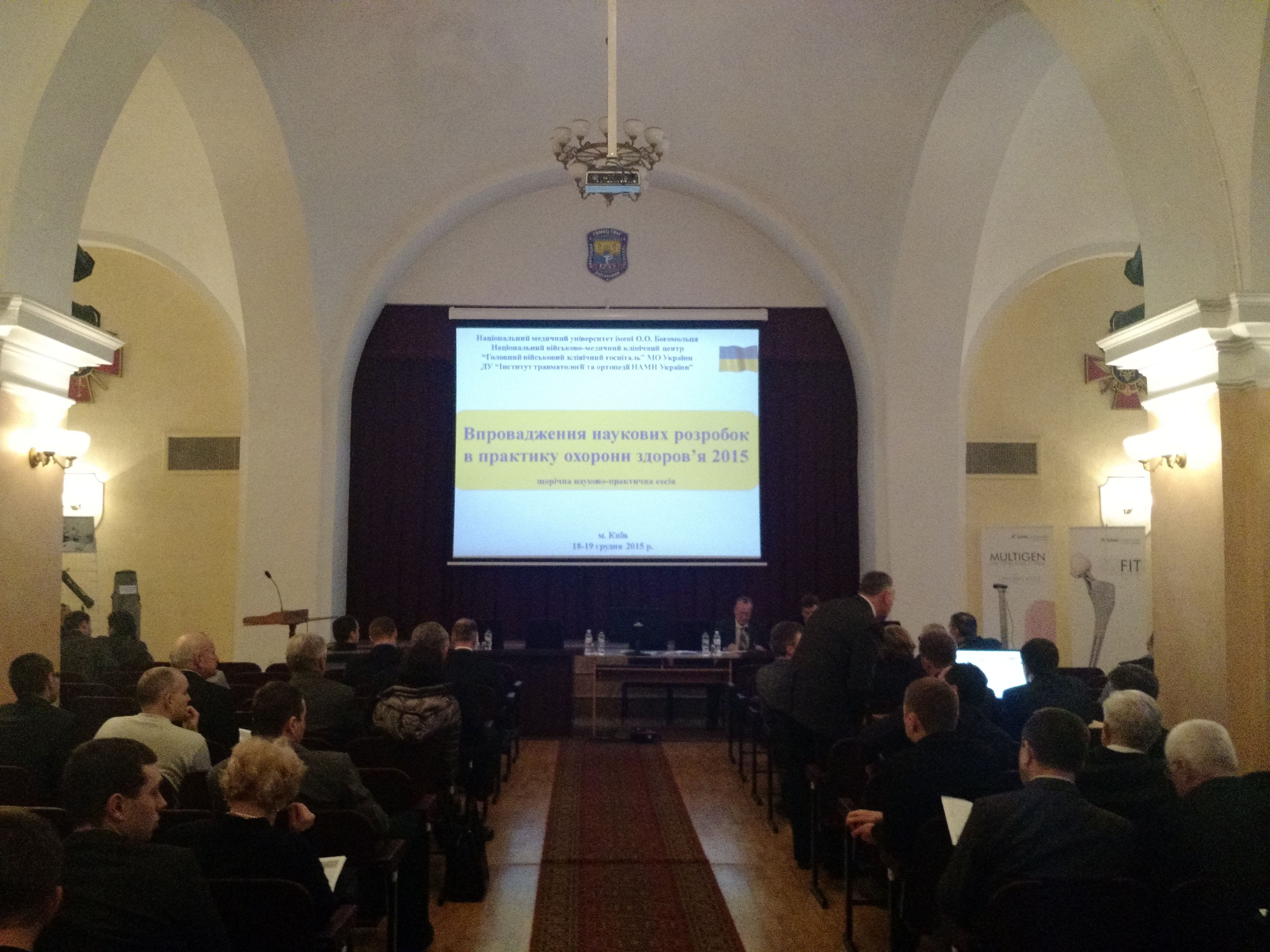 Ударно-волновая терапия на съезде травматологов в Киеве