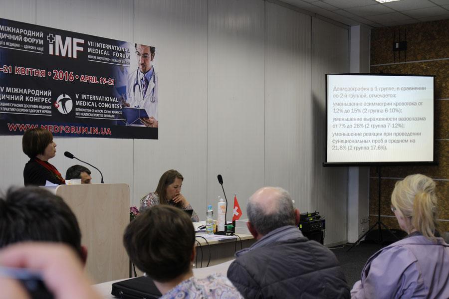 доклад врачей клиники Аватаж по лечению целлюлита ударно-волновой терапии