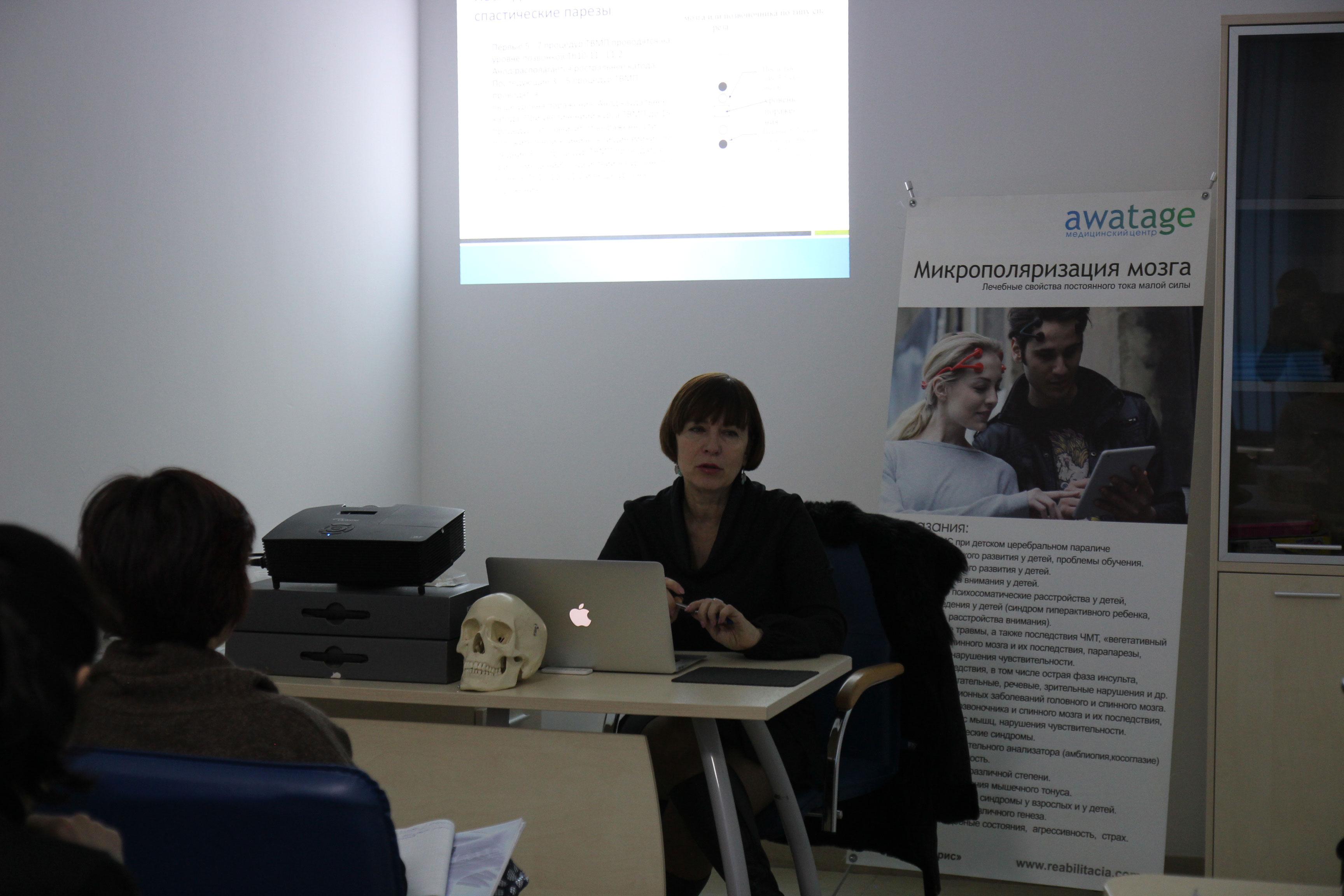 тренінг по мікрополяризації мозку в Україні