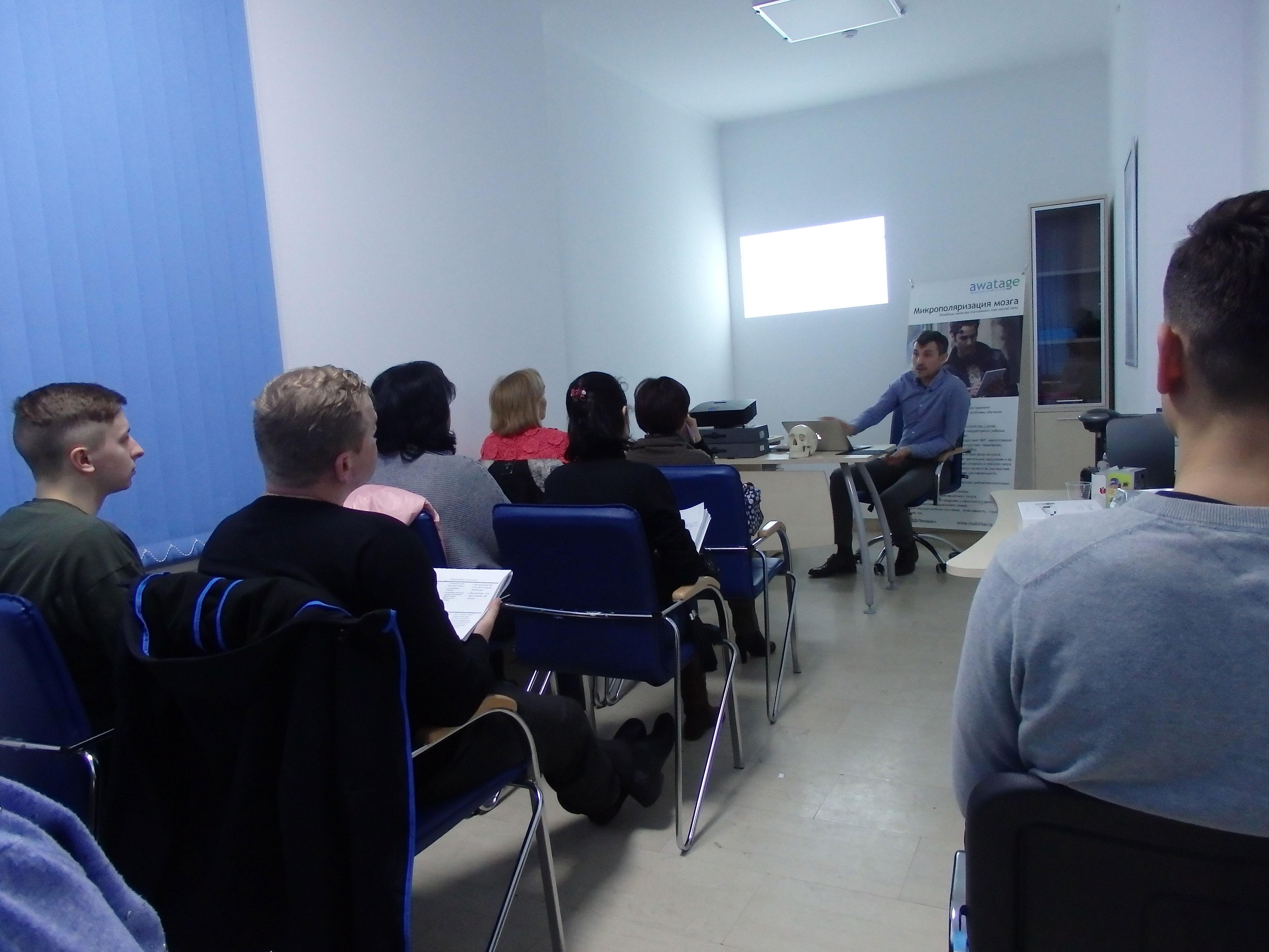 Семінар та практичне заняття по мікрополяризації головного та спинного мозку у медичному центрі Аватаж