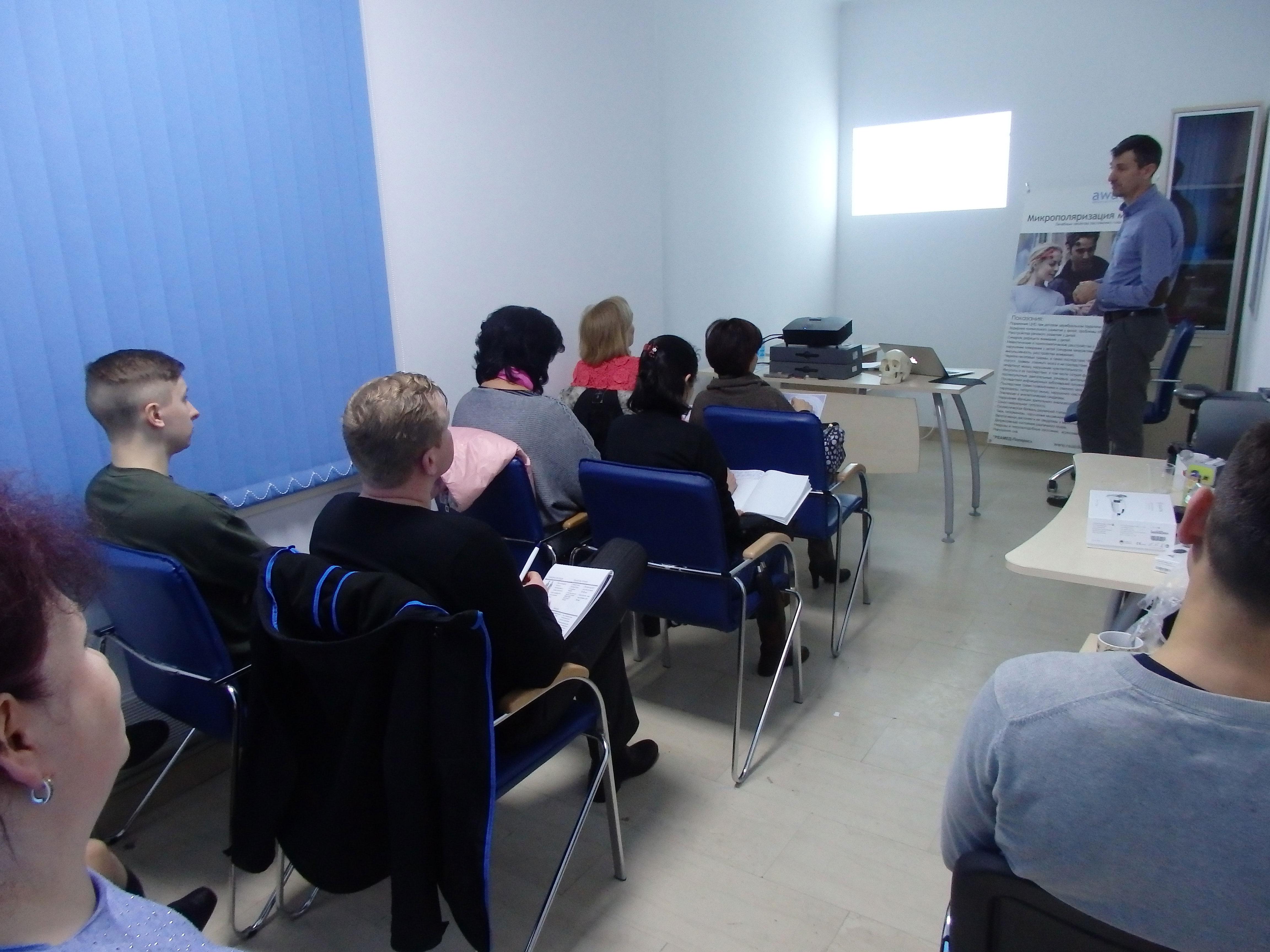 Семінар-тренінг по мікрополяризації мозку у медичному центрі Аватаж