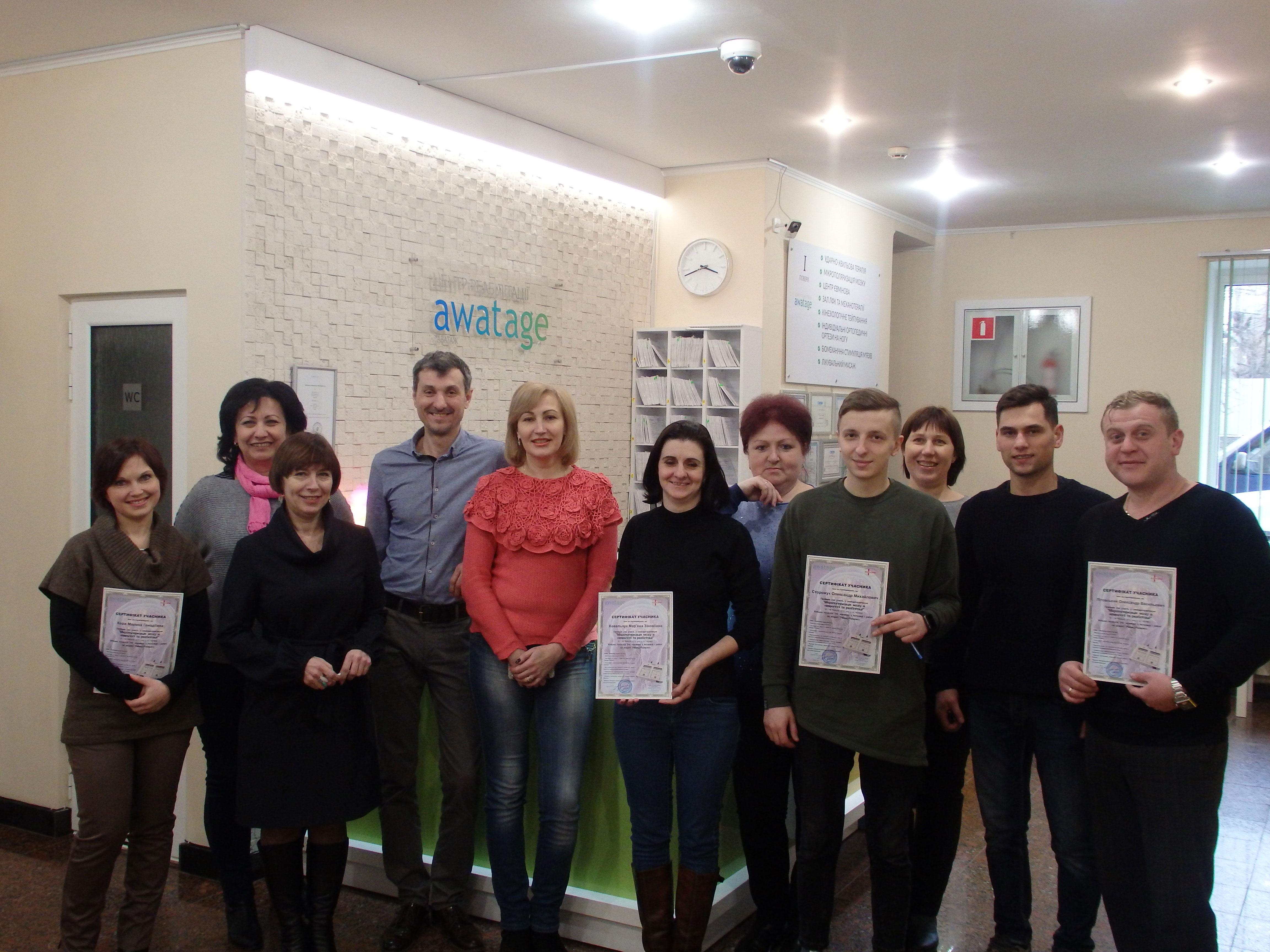 Учасники семінару по мікрополяризації від акредитованого медичного центру Аватаж