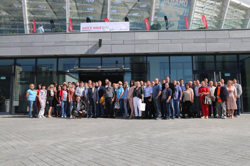 конференция_по_увт_киев